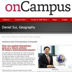 Dan Sui in onCampus