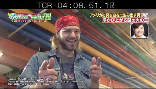 Forrest in Japan pic 1